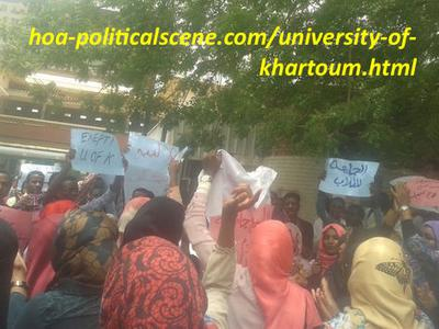 hoa-politicalscene.com/wahtsapp-political-chat.html - WhatsApp Political Chat about Khartoum University and the students demonstration to stop selling the best university in Africa, the companionship of Oxford.