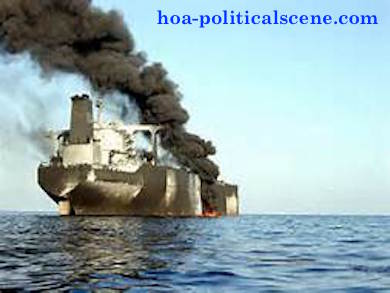 HOA Political Scene - WhatsApp Reuters News Chat: USS Cole bombed in Gulf of Aden.