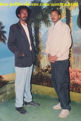 Invitation to Comment1: Former Sudanese Revolutionists in Asmara, Eritrea.
