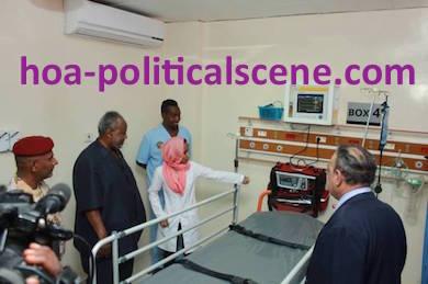 hoa-politicalscene.com: Djibuti, Sudan, Omar Hassan Albashir military hospital.