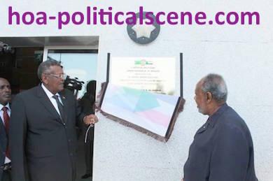 hoa-politicalscene.com: Djibuti, Sudan, Omar Hassan Albashir military hospital, vice president Bakri Hassan Salih.