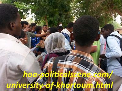 Khartoum University students demonstrate and call to stop the destruction of the university.