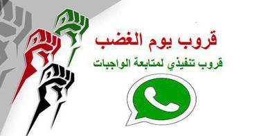 hoa-politicalscene.com/invitation-1-hoas-friends103.html - Invitation 1 HOAs Friends 103: يوم الغضب السوداني الساطع Sudanese International Opposition Board / Platform.