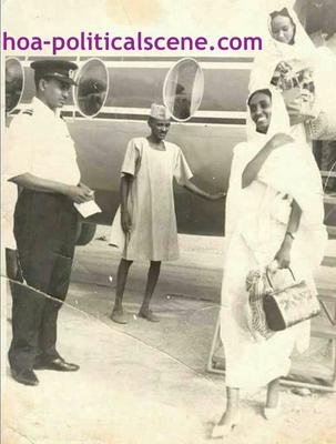 Invitation to Comment 36: Fatima Ahmed Ibrahim in El Obeid Airport 1965.