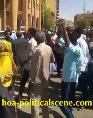 hoa-politicalscene.com/invitation-to-comment59.html - Invitation to Comment 59: Sudanese resistance movement march in Khartoum, 16 January 2018.