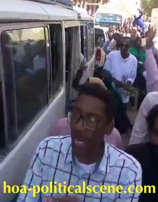 hoa-politicalscene.com/invitation-to-comment59.html - Invitation to Comment 59: Sudanese people resistance movement march in Khartoum, 16 January 2018.