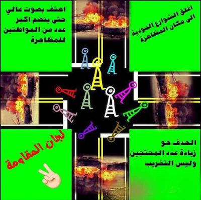 hoa-politicalscene.com/invitation-to-comment63.html - Invitation to Comment 63: يا شباب أي أحزاب سودانية تدعونها لتشارك في حوار وطني؟ Sudanese Young Revolutionary Movement: What parties to participate in the Sudanese national dialogue?