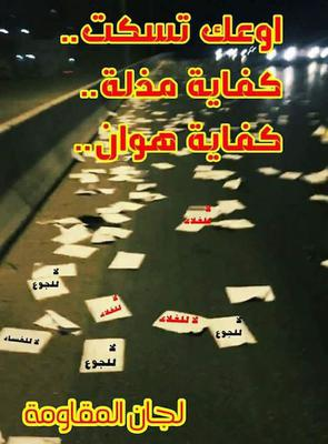 hoa-politicalscene.com/invitation-to-comment63.html - Invitation to Comment 63: يا شباب أي أحزاب سودانية تدعونها لتشارك في حوار وطني؟ Sudanese Young Revolutionary Movement: NO parties to participate in the Sudanese national dialogue?