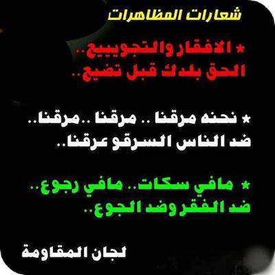 ALT: hoa-politicalscene.com/invitation-to-comment63.html - Invitation to Comment 63: يا شباب أي أحزاب سودانية تدعونها لتشارك في حوار وطني؟ Sudanese Young Revolutionary Movement: NO sectarian parties to participate in the Sudanese national dialogue?