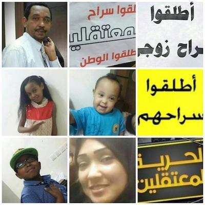 hoa-politicalscene.com/abu-damac-calls-human-rights-organizations-to-stop-saudi-arabia.html - Abu DAMAC Calls Human Rights Org. to Stop Saudi Arabia from Deporting Innocent Sudanese to Sudan