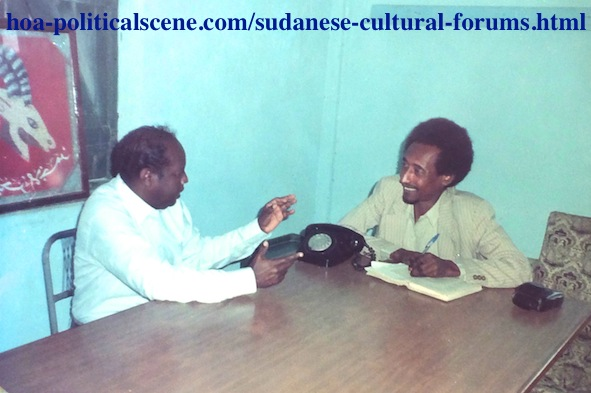 Sudanese Cultural Forums: Cultural Interview about the Sudanese Eastern Music and Song with Singer Idriss Alamir.