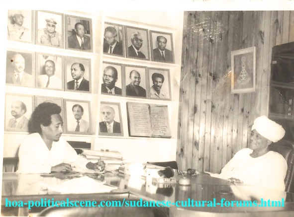 Sudanese Cultural Forums: Cultural Interview with Sudanese Minister of Information and Culture.