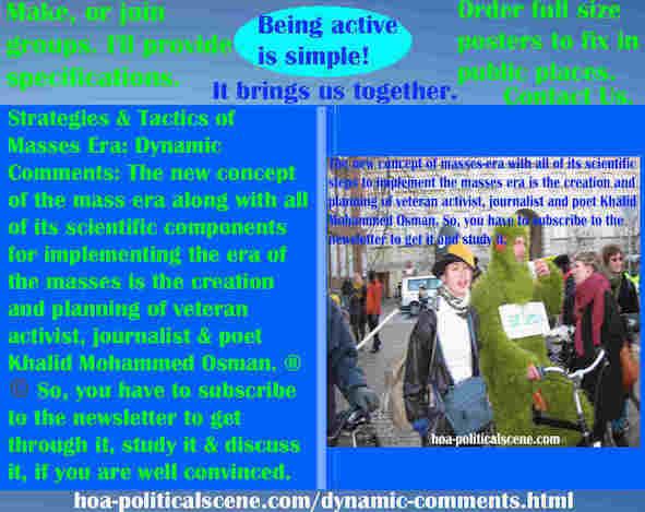 hoa-politicalscene.com/dynamic-comments.html - Strategies & Tactics of Masses Era: Dynamic Comments: Mass era new concept & components of mass era. ®