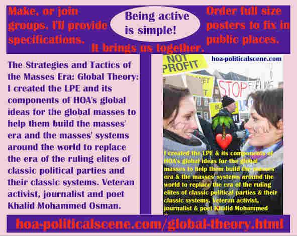 hoa-politicalscene.com/global-theory.html - The Strategies and Tactics of the Masses Era: Global Theory: I created Masses Era strategies & tactics for global masses to help them build masses era.