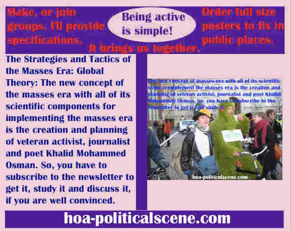 hoa-politicalscene.com/global-theory.html - Strategies & Tactics of Masses Era: Global Theory: Mass era new concept & components to implement mass era, created by activist Khalid Mohammed Osman. ®