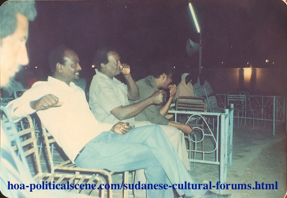 Sudanese Cultural Forums: Eastern Sudan Theatrical Arts and Culture.