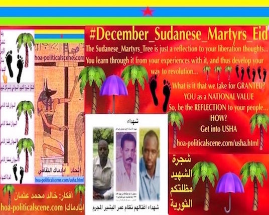 hoa-politicalscene.com/sudan-political-scene.html - Sudan Political Scene: December is an occasion for the Sudanese revolution 7.