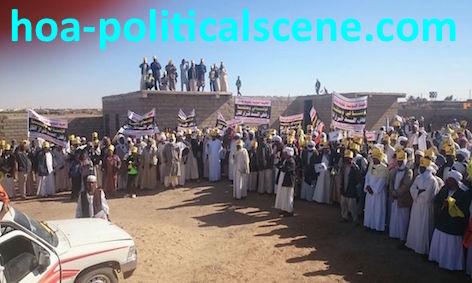 Sudanese Updates: Sudanese Dam Demonstration 3.