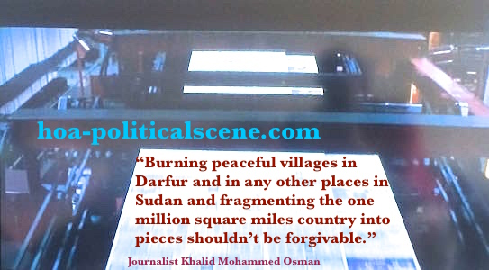 hoa-politicalscene.com - Darfur: The Policy of Fragmentation in Sudan Shouldn't Be Forgivable.