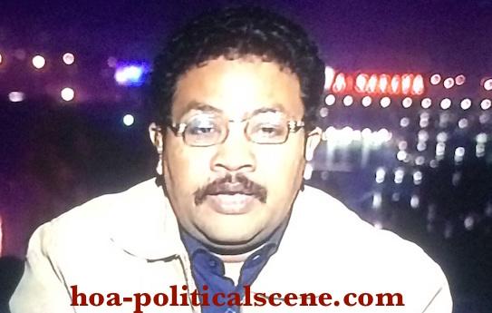 hoa-politicalscene.com - The Sudanese Freedom Bells Newspaper: Editor in Chief, Faiz Elselek.
