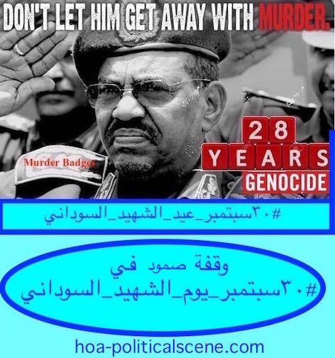 hoa-politicalscene.com/sudanese-martyrs-day.html - Sudanese Martyr's Day: عيد الشهيد السوداني December 30, journalist Khalid Mohammed Osman calling to stand firm against the totalitarian regime.