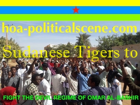 hoa-politicalscene.com/annumor-alsudanyah.html - Annumor AlSudanyah: Sudanese Tigers to fight the Sudanese Islamic, totalitarian and devil regime of Omar Al-basher.