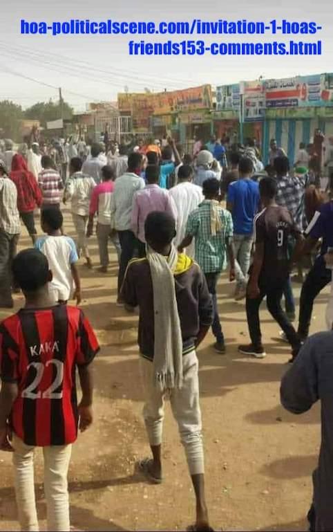 hoa-politicalscene.com/da-shino-in-sudan.html: Da Shino in Sudan: Sudanese people revolution in December 2018. Constitutional means are necessary before hand, to escape political vacuum.