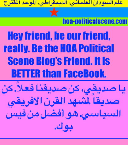 hoa-politicalscene.com/horn-africas-friends.html - Horn Africas Friends: Be friend on the HOA Political Scene Network to develop your area in the Horn of Africa & East Africa... better than FaceBook.
