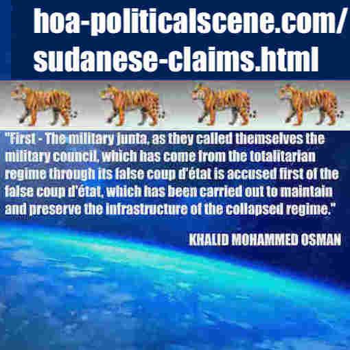 hoa-politicalscene.com/sudanese-claims.html: Sudanese Claims: دعوى سودانية. Khalid Mohammed Osman's political quotes in English 2. أقوال سياسية لخالد محمد عثمان.