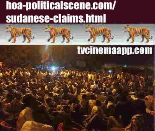 hoa-politicalscene.com/sudanese-claims.html: Sudanese Claims: مطالبة سودانية. Revolutionary Ideas. نمو الأفكار الثورية السودانية. Sudanese uprising, May 2019.