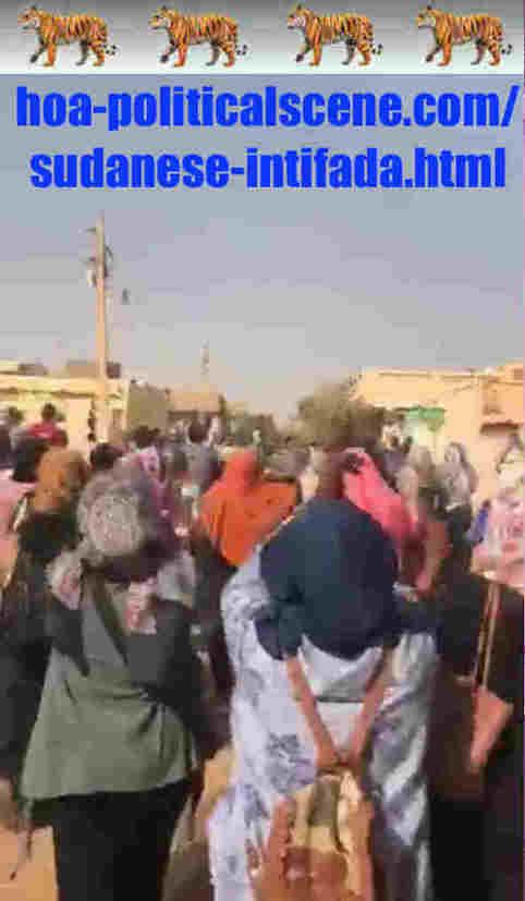 hoa-politicalscene.com/sudanese-intifada.html: Sudanese Intifada: يوميات الإنتفاضة السودانية في يناير 2019م. Diary of the Sudanese Intifada in January 2019.