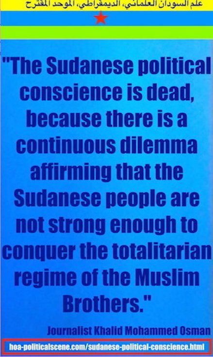 hoa-politicalscene.com/sudanese-political-conscience.html - Sudanese Political Conscience: Sudanese journalist Khalid Mohammed Osman's political quote on Islamic and sectarian totalitarianism.