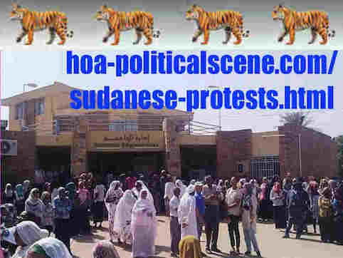 hoa-politicalscene.com/sudanese-protests.html: Sudanese Protests: يوميات الإحتجاجات السودانية في يناير 2019م. Diary of the Sudanese protests in January 2019.