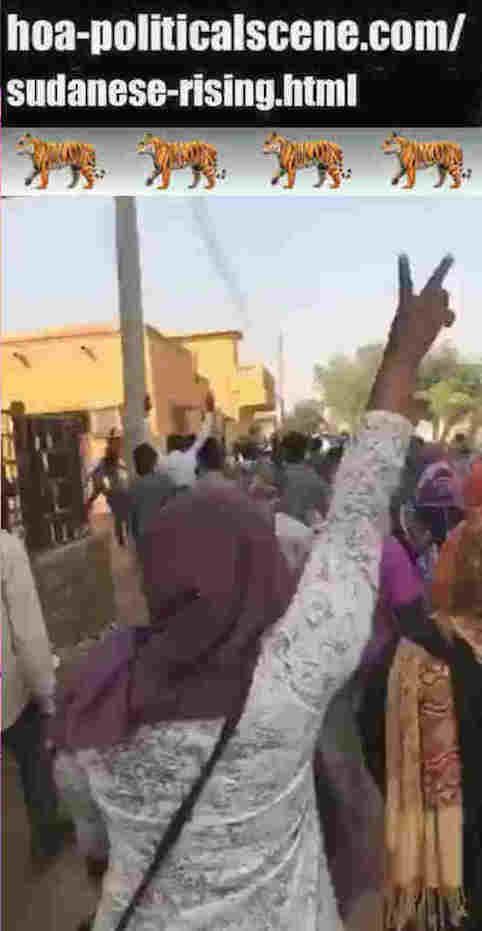 hoa-politicalscene.com/sudanese-rising.html: Sudanese Rising: يوميات الإحتجاجات السودانية في يناير 2019م. Diary of the Sudanese protests in January 2019.