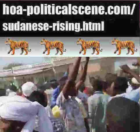 hoa-politicalscene.com/sudanese-rising.html: Sudanese Rising: يوميات الثورة السودانية في يناير 2019م. Diary of the Sudanese uprising in January 2019.