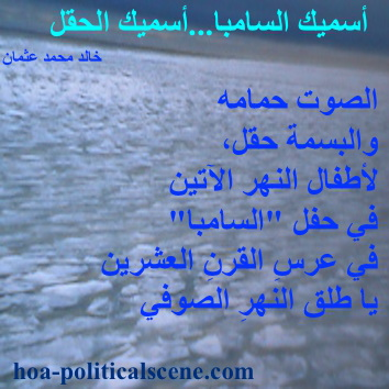 hoa-politicalscene.com - HOAs Imagery Poems: from