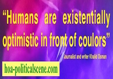 hoa-politicalscene.com - HOAs Literature: Inspirational quote,