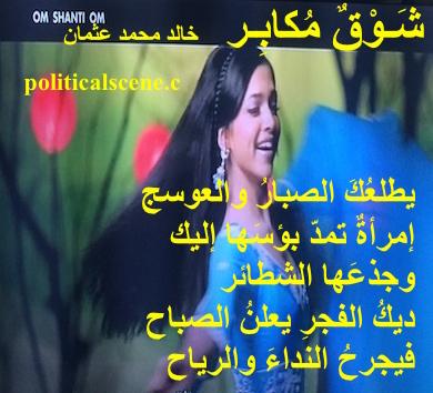 hoa-politicalscene.com - HOAs Lyrics: