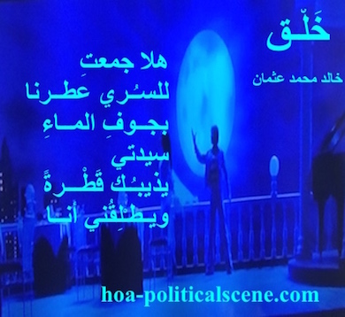 hoa-politicalscene.com - HOAs Picture Gallery: from
