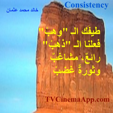 hoa-politicalscene.com - HOAs Poets Gallery: Couplet of political poetry from