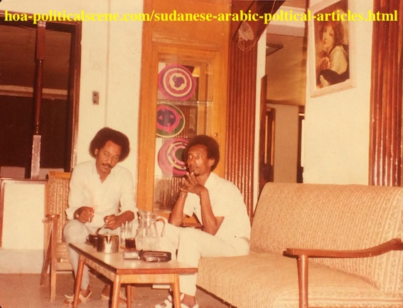 Sudanese Arabic Political Articles: Journalists Hashim Karar and Khalid Osman Taking A Break After Work.