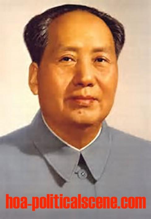 hoa-politicalscene.com/mao-tse-tung.html: HOA Political Scene - Me and Mao tse-Tung by journalist Khalid Mohammed Osman.
