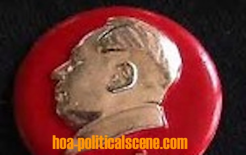 Mao Tse-tung on medals at hoa-politicalscene.com/mao-tse-tung.html by journalist Khalid Mohammed Osman.