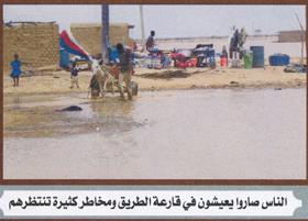Sudan North Shandi Floods 4