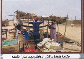 Sudan North Shandi Floods 5