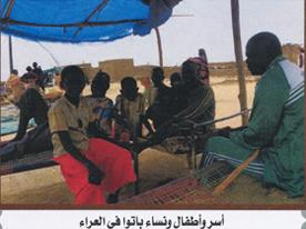Sudan North Shandi Floods 6
