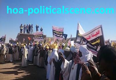 Sudanese Economical Updates 1: Sudanese Dam Demonstration 5.