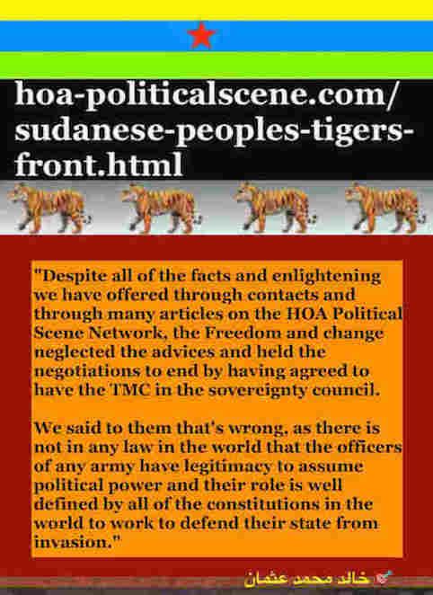 hoa-politicalscene.com/hoa-political-scene-53.html - HOA Political Scene 53: Khalid Mohammed Osman's sayings about the agreement between TMC & Power of Freedom & Change 2.