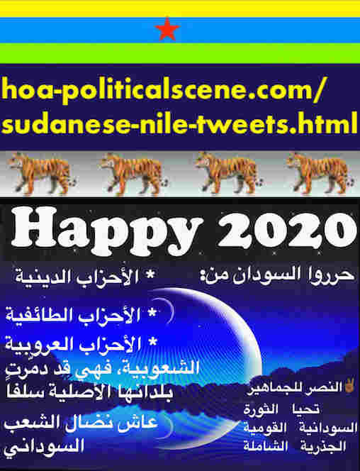 hoa-politicalscene.com/sudanese-nile-tweets.html: Sudanese Nile Tweets: on New Year 2020 by Sudanese columnist journalist and political analyst Khalid Mohammed Osman in Arabic 806.