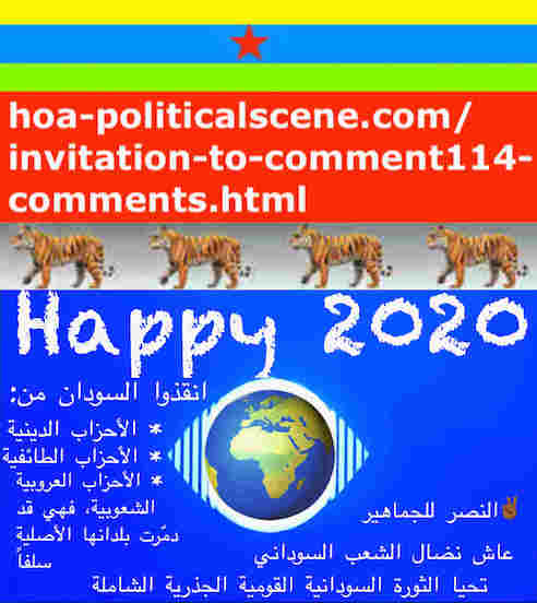 hoa-politicalscene.com/sudanese-nile-tweets.html: Sudanese Nile Tweets: on New Year 2020 by Sudanese columnist journalist and political analyst Khalid Mohammed Osman in Arabic 808.